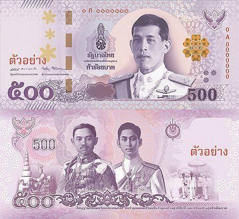 donde-cambiar-baht-a-euro-en-tailandia