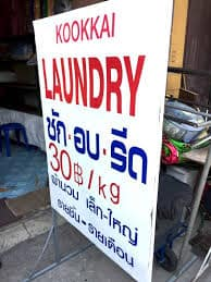 precio de lavar ropa en tailandia