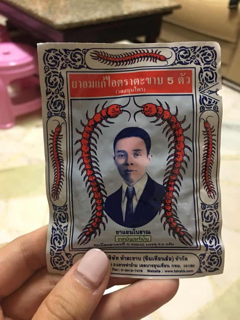 pastillas antitusivas tailandia buen souvenir
